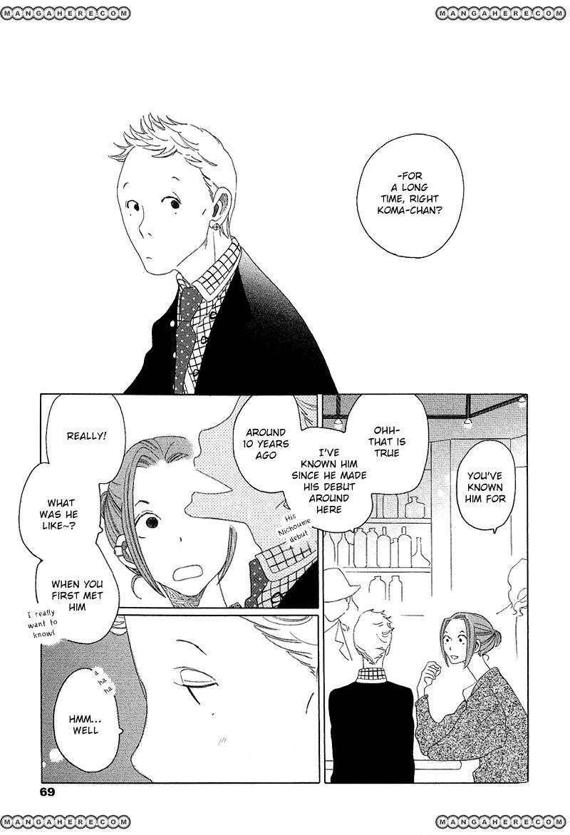 Sora to Hara 2.5 Page 2