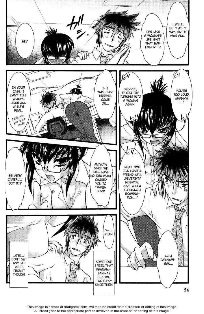 Nyotai-ka 4 Page 2
