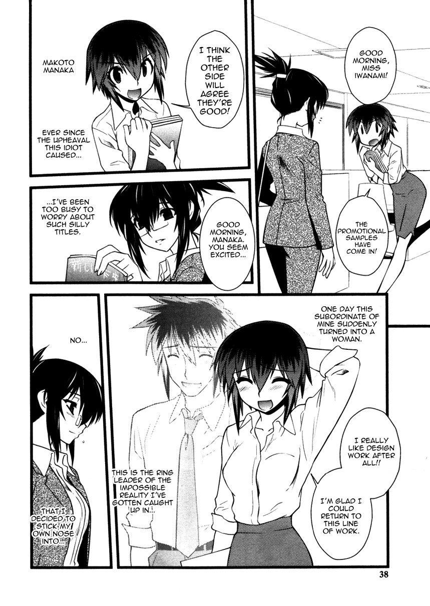Nyotai-ka 40 Page 2