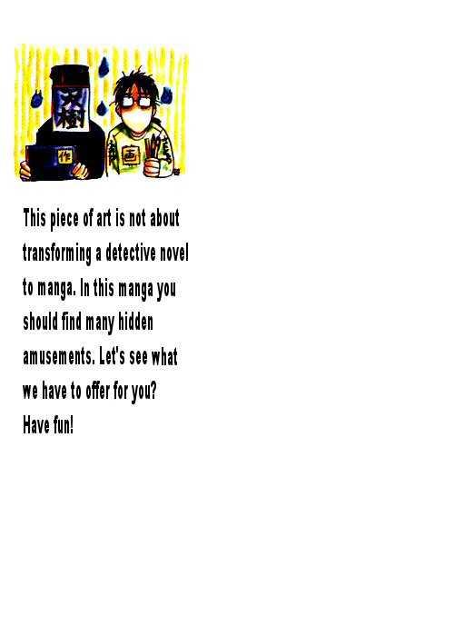 Tantei Gakuen Q 1 Page 2