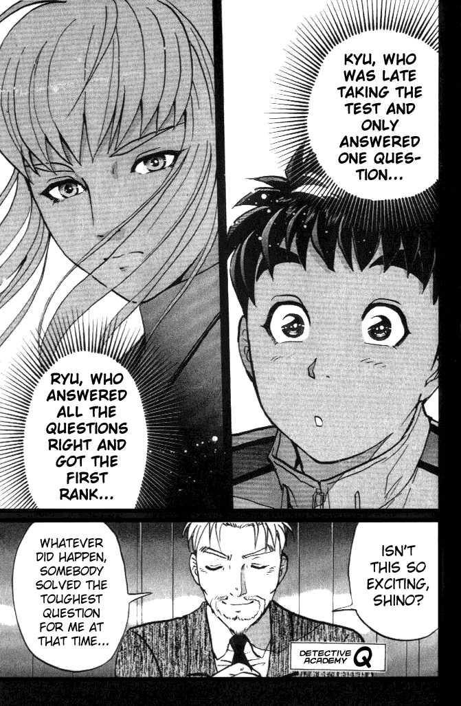 Tantei Gakuen Q 4 Page 1