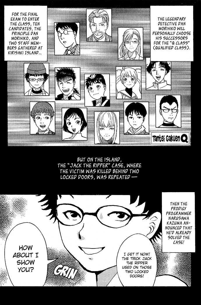 Tantei Gakuen Q 7 Page 2
