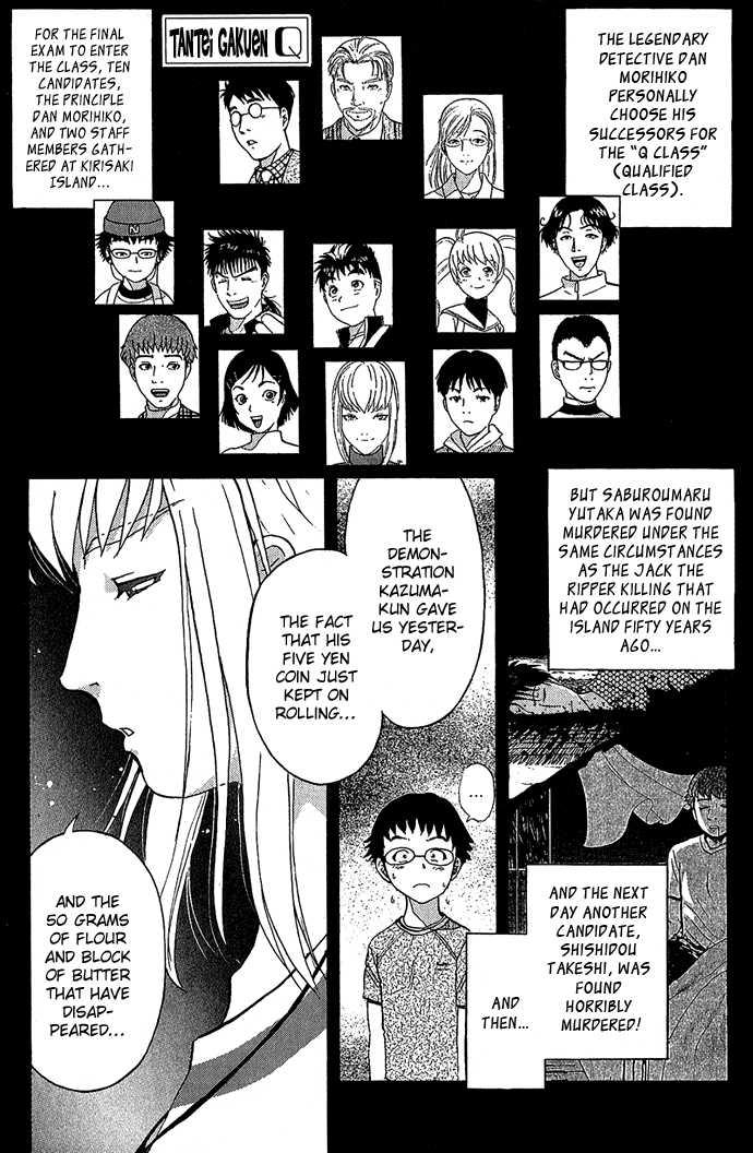 Tantei Gakuen Q 9 Page 2