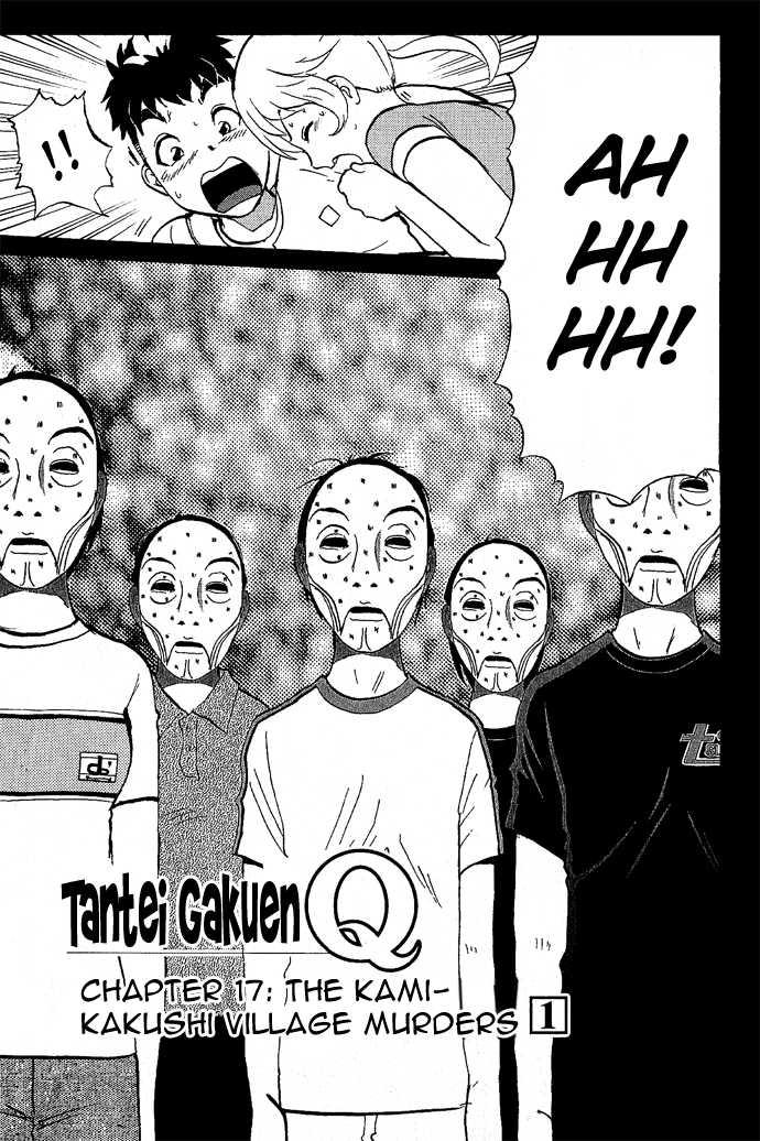 Tantei Gakuen Q 17 Page 2