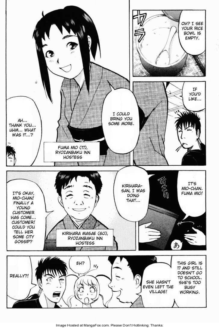 Tantei Gakuen Q 18 Page 3