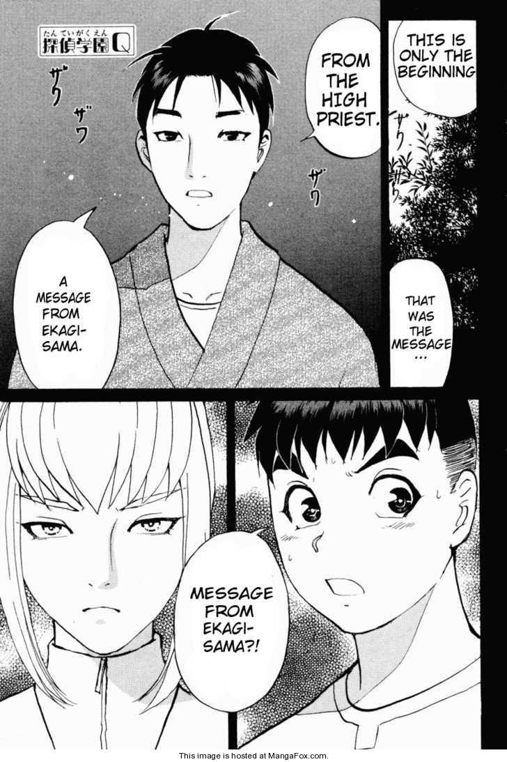 Tantei Gakuen Q 19 Page 1