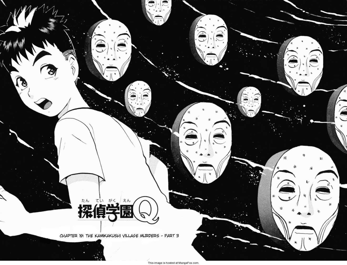Tantei Gakuen Q 19 Page 2