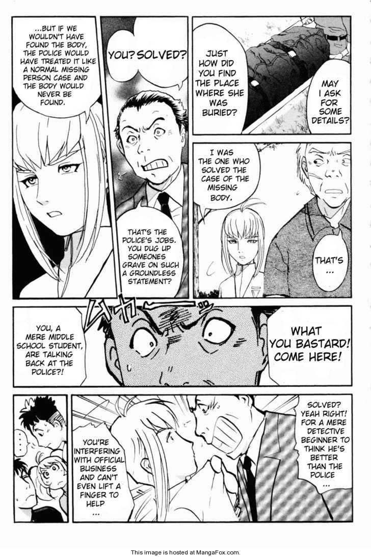 Tantei Gakuen Q 19 Page 4