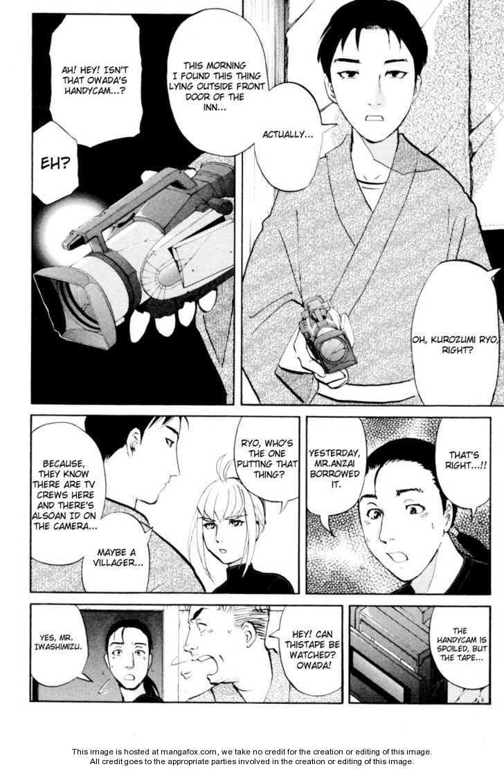 Tantei Gakuen Q 21 Page 4