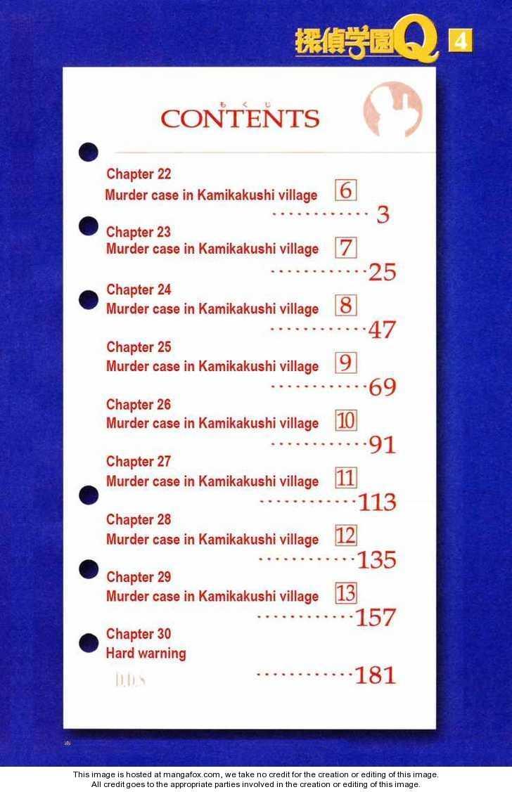 Tantei Gakuen Q 22 Page 2
