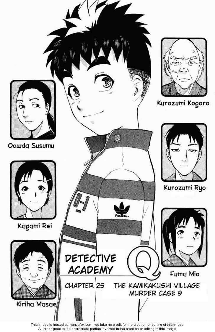 Tantei Gakuen Q 25 Page 2