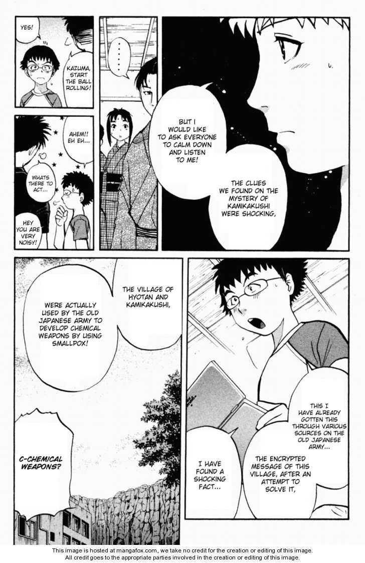 Tantei Gakuen Q 26 Page 3