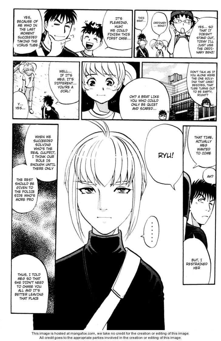 Tantei Gakuen Q 30 Page 3