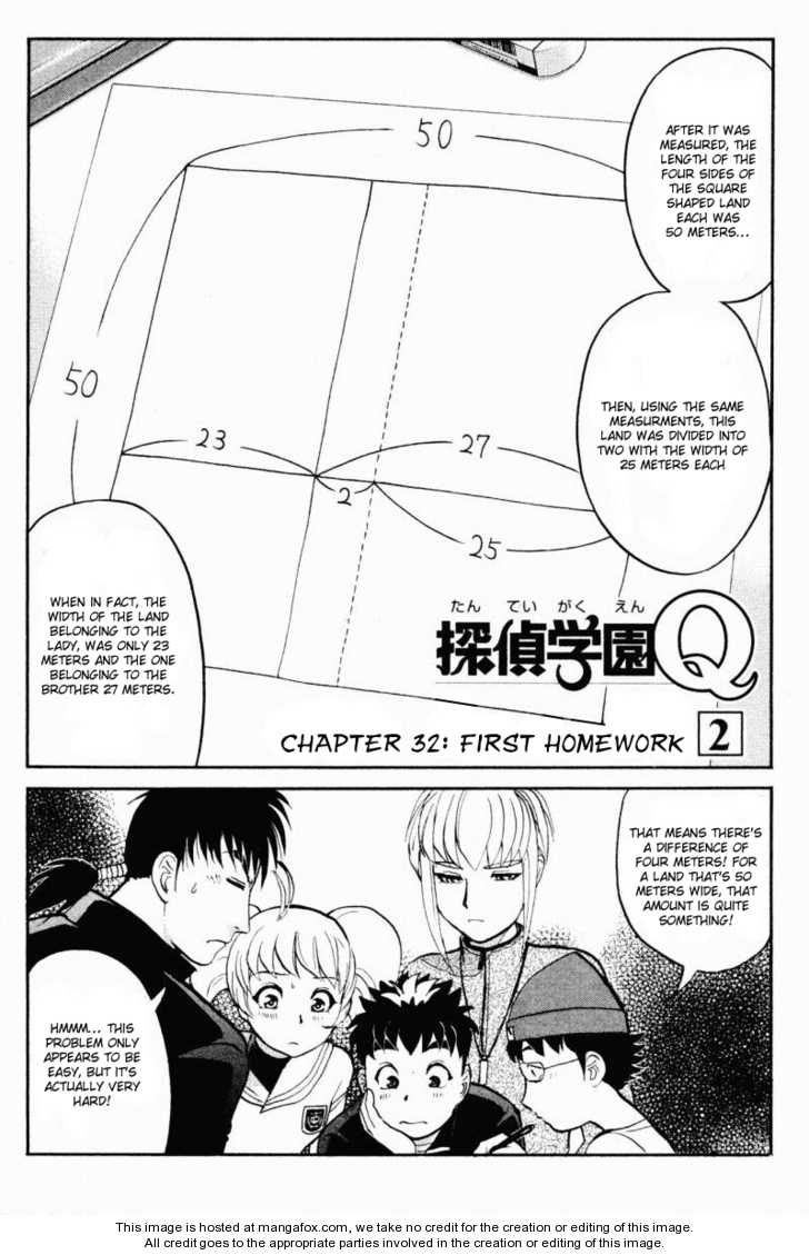 Tantei Gakuen Q 32 Page 2