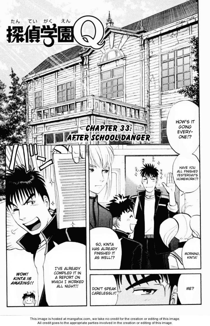 Tantei Gakuen Q 33 Page 2