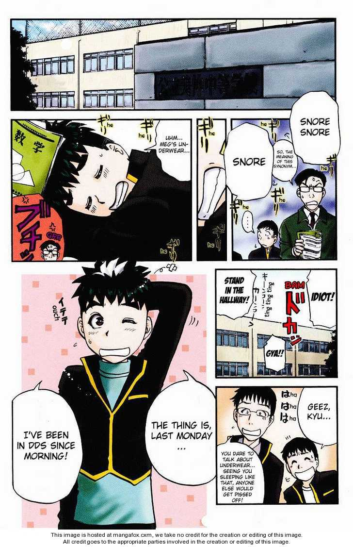 Tantei Gakuen Q 34 Page 2