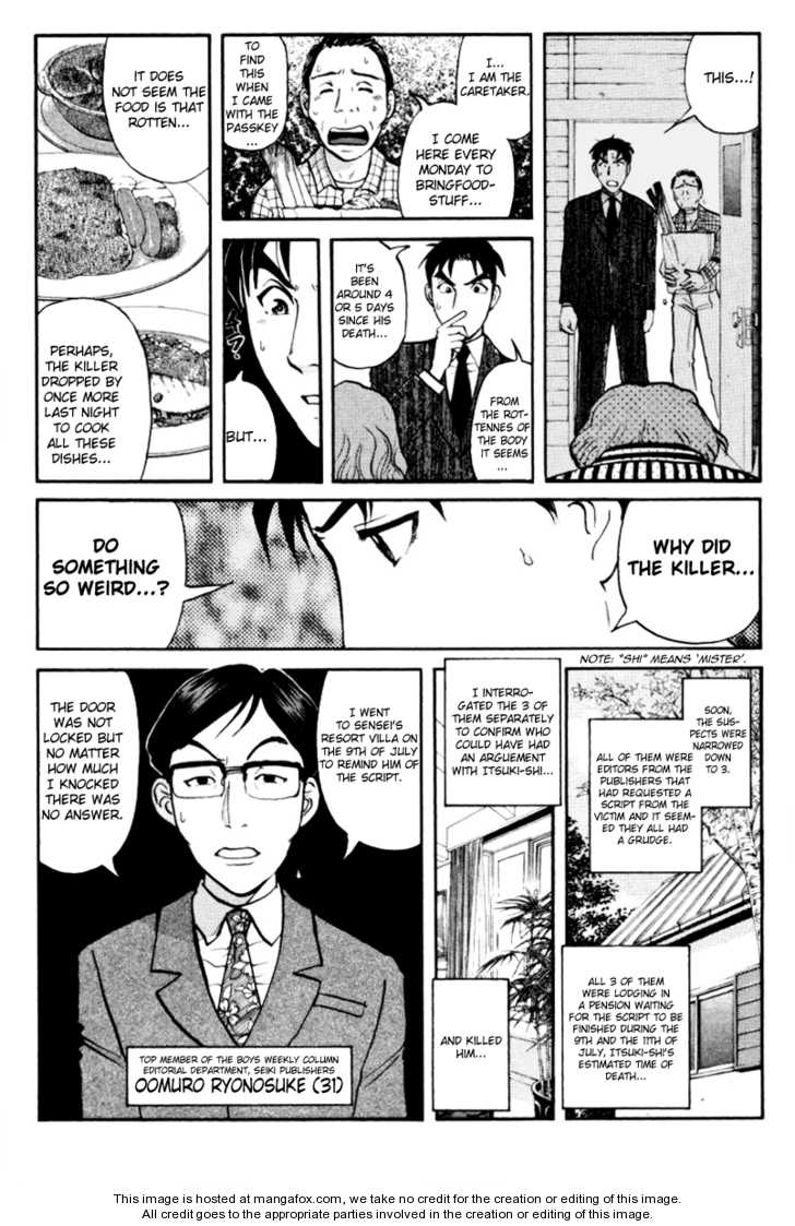 Tantei Gakuen Q 39 Page 3