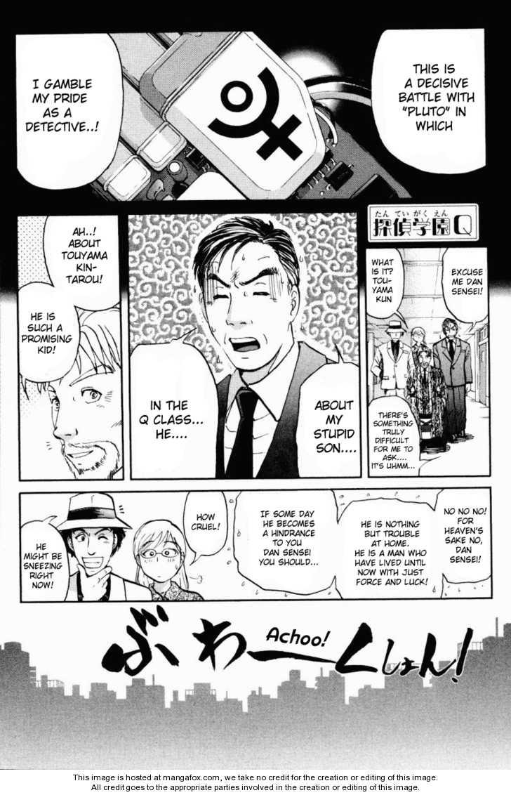 Tantei Gakuen Q 45 Page 2
