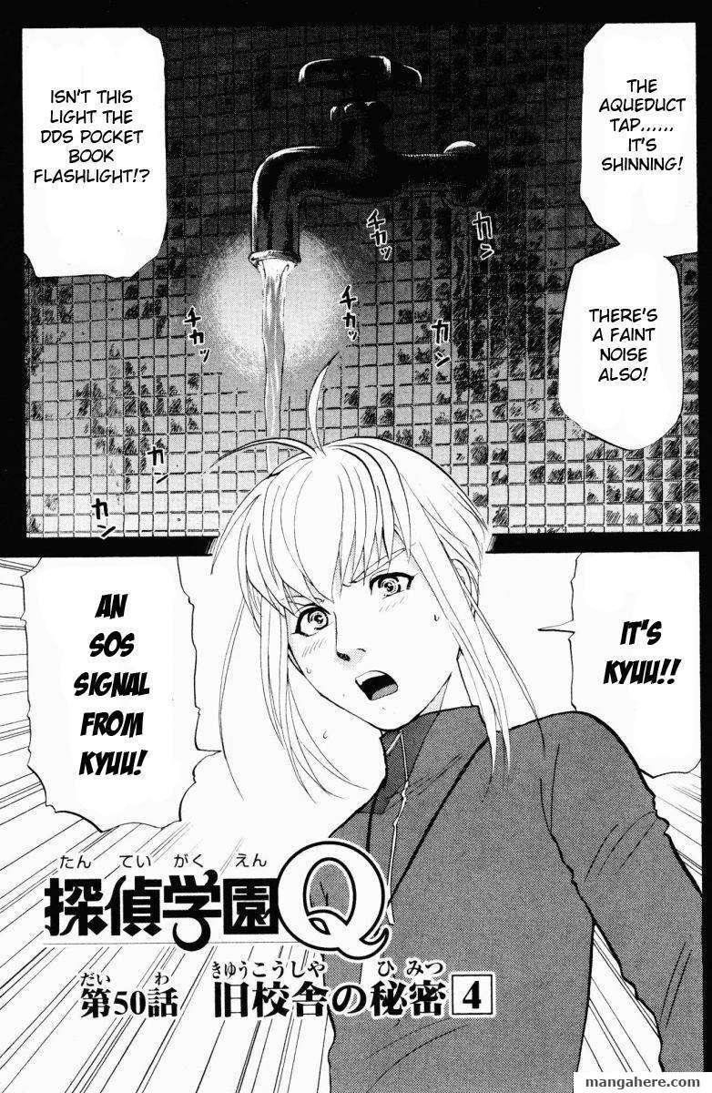 Tantei Gakuen Q 50 Page 1