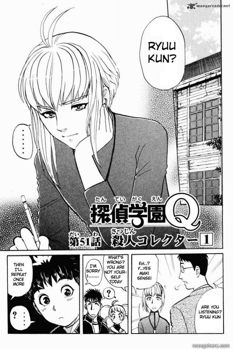 Tantei Gakuen Q 51 Page 2