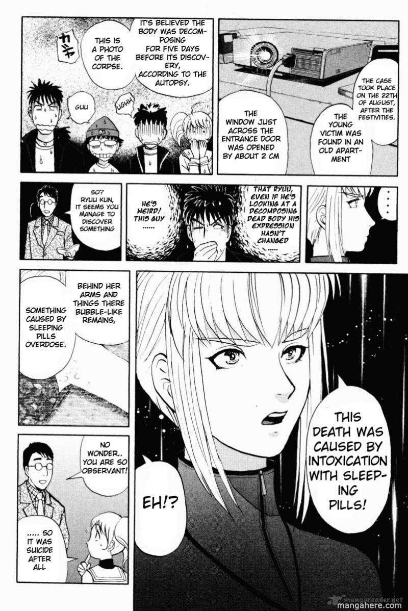 Tantei Gakuen Q 51 Page 3