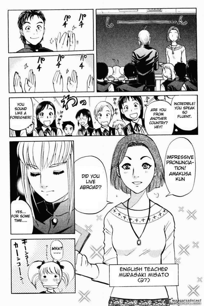 Tantei Gakuen Q 52 Page 3