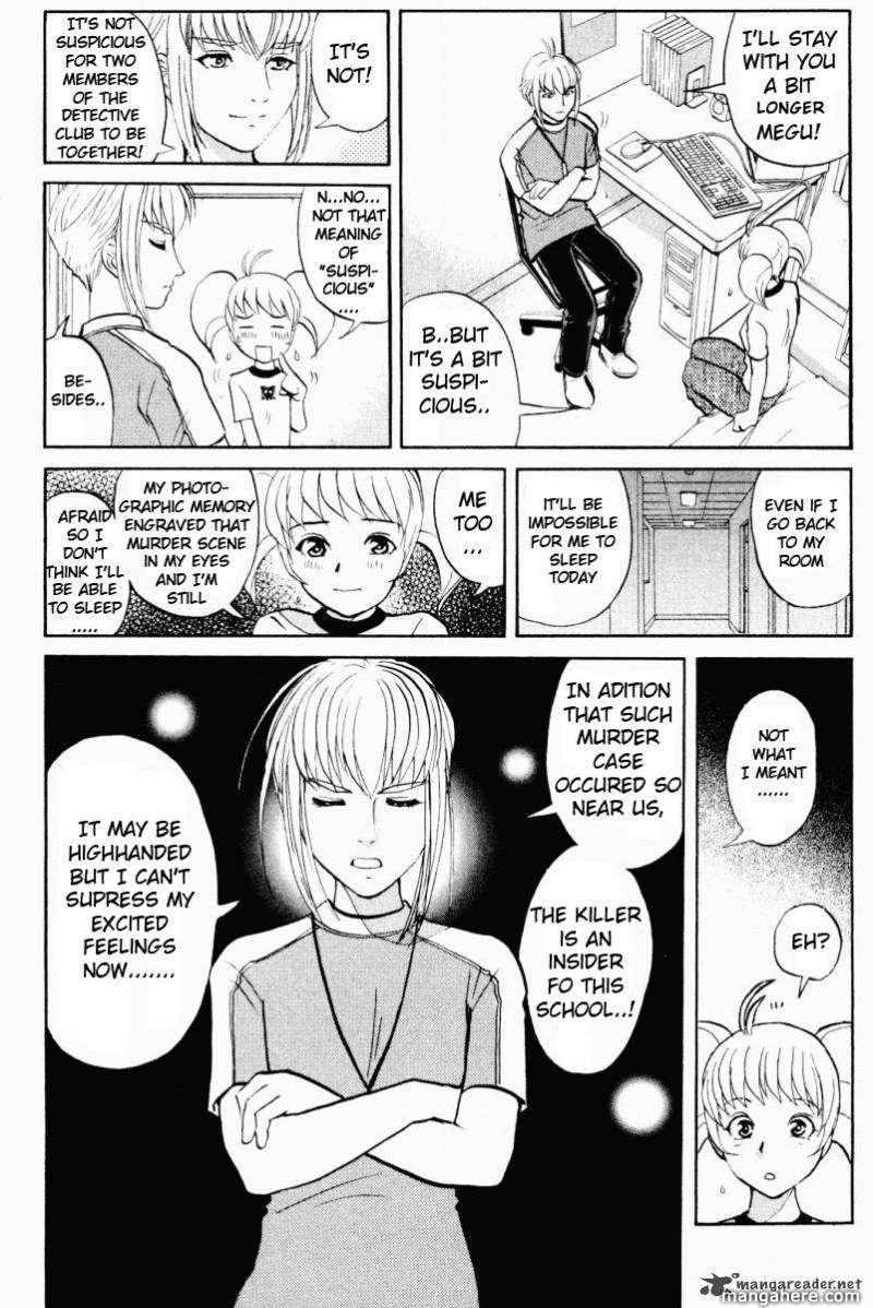 Tantei Gakuen Q 55 Page 3