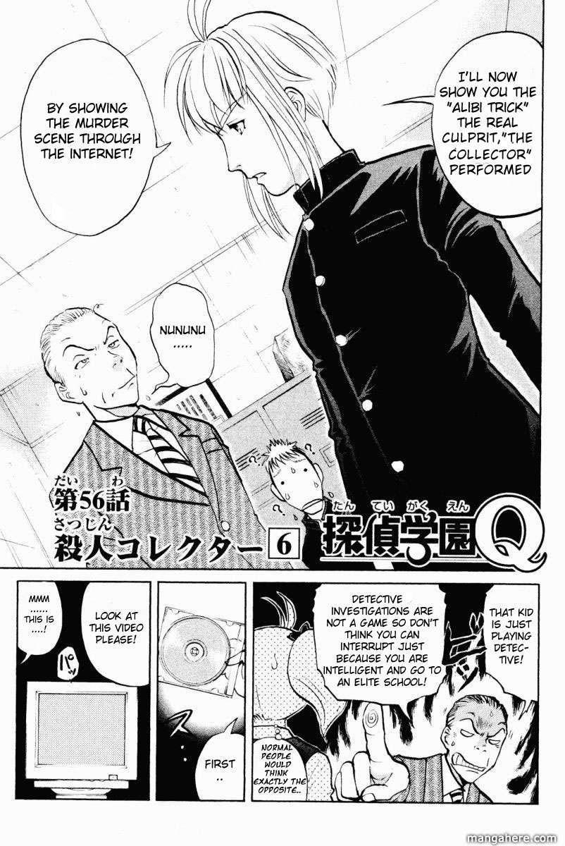 Tantei Gakuen Q 56 Page 1