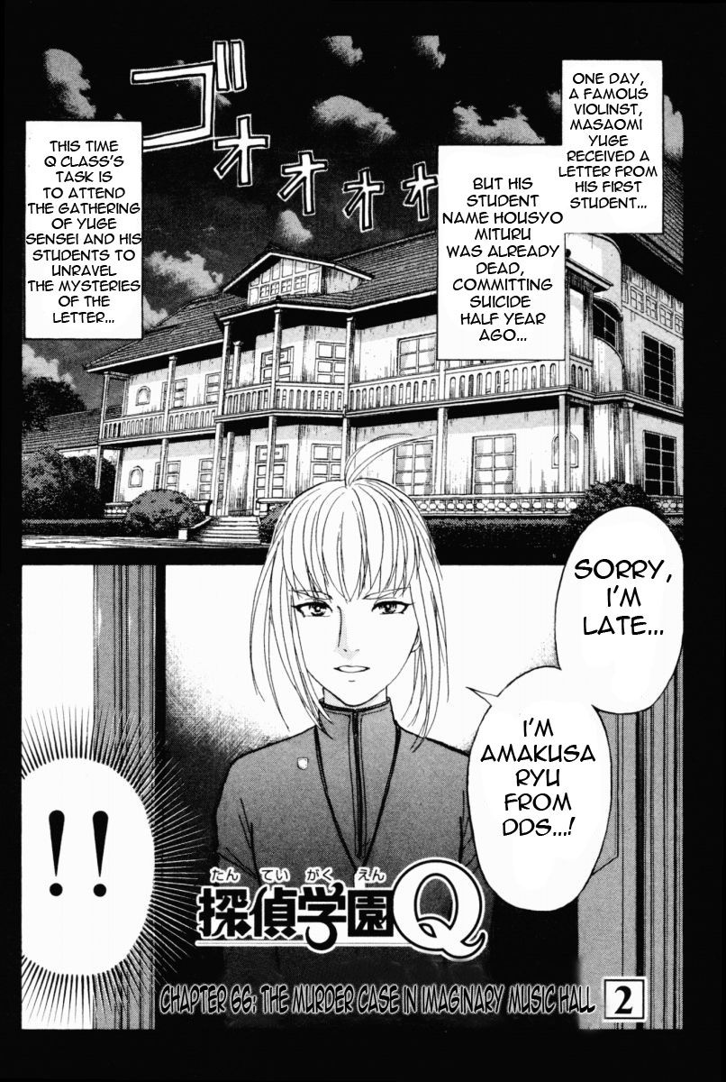 Tantei Gakuen Q 66 Page 2