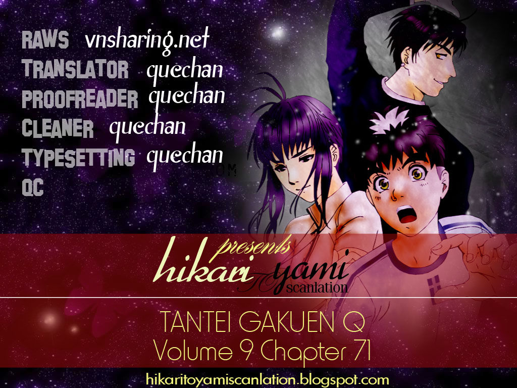 Tantei Gakuen Q 71 Page 1