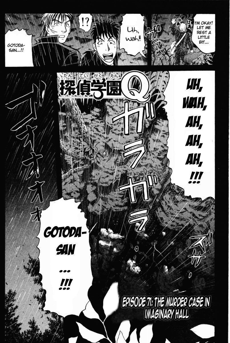 Tantei Gakuen Q 71 Page 2
