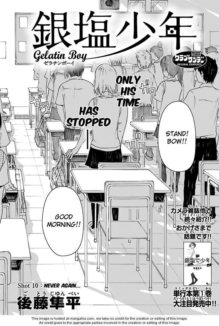 Ginen Shounen 10 Page 3