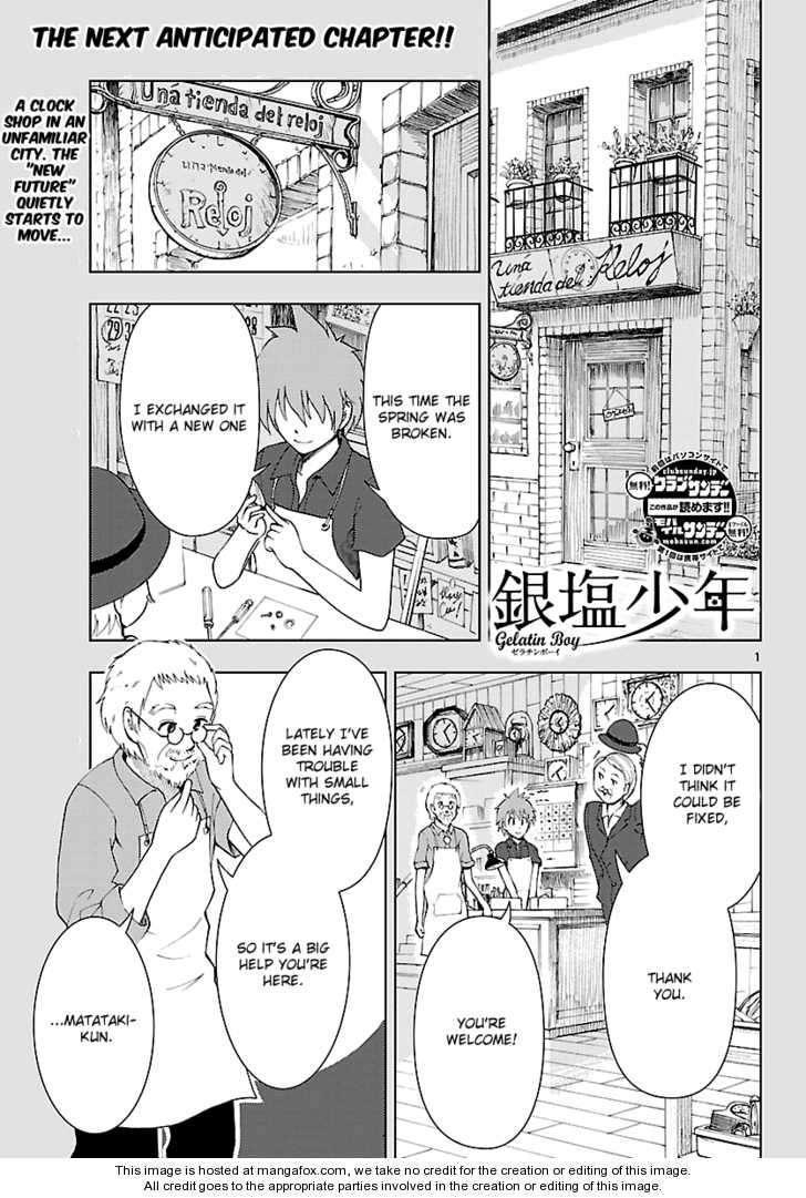 Ginen Shounen 13 Page 2