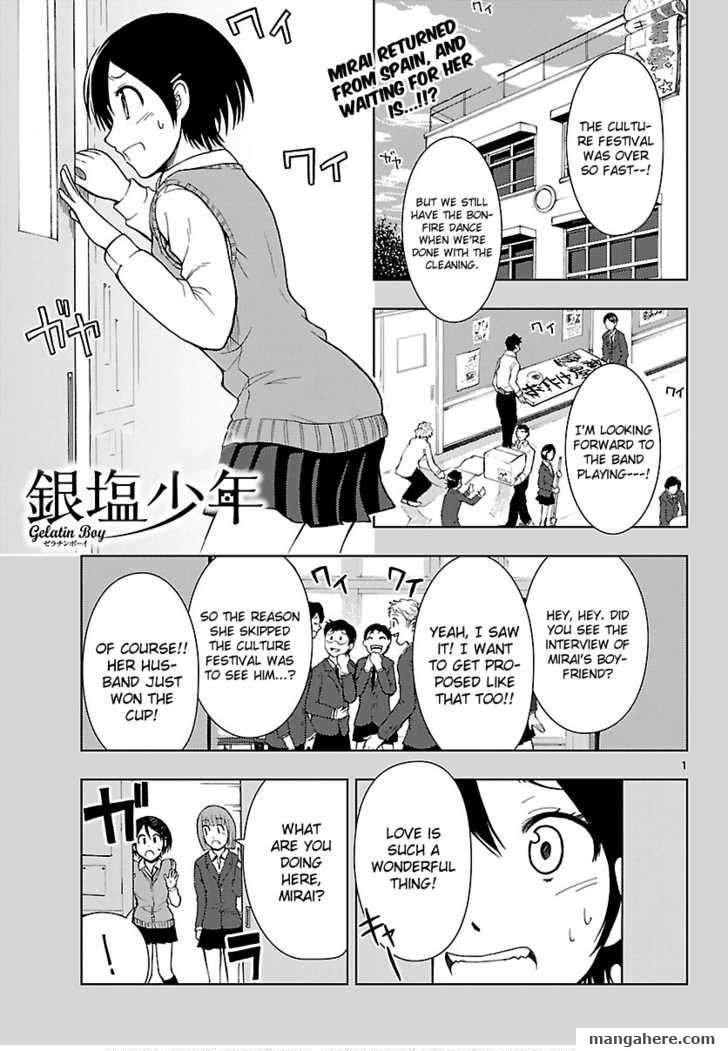 Ginen Shounen 17 Page 2