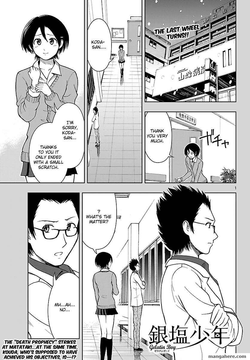 Ginen Shounen 20 Page 2