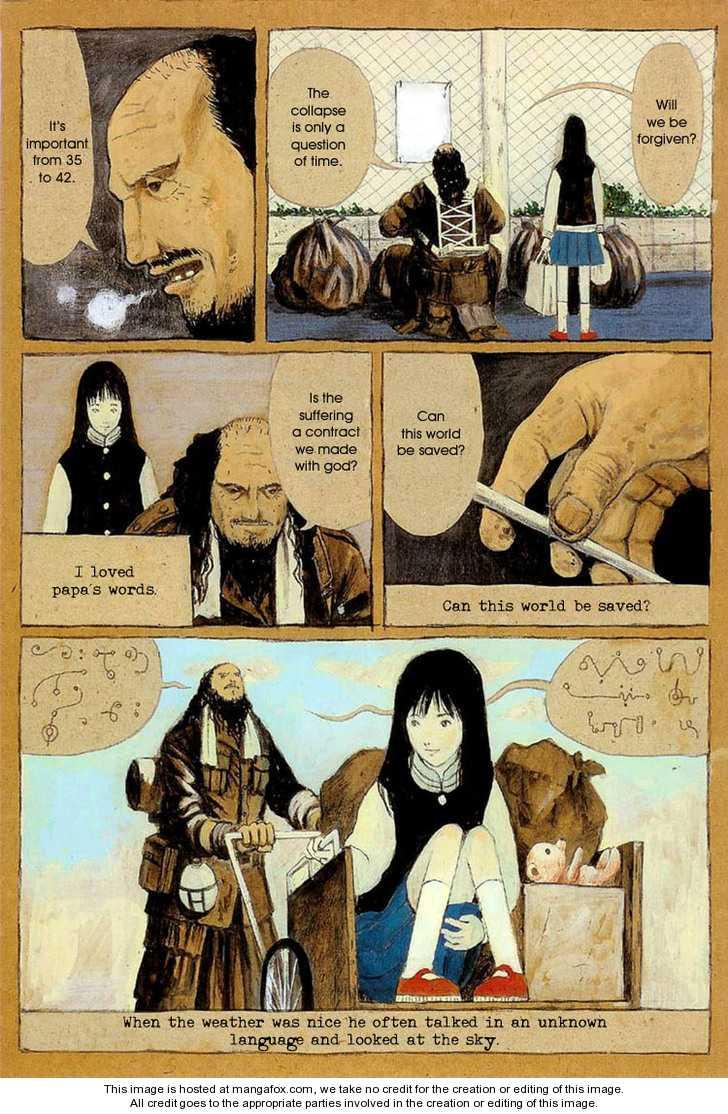 At Na-chan's 0 Page 2