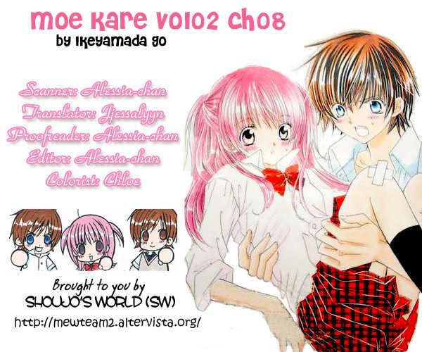 Moe Kare!! 8 Page 1