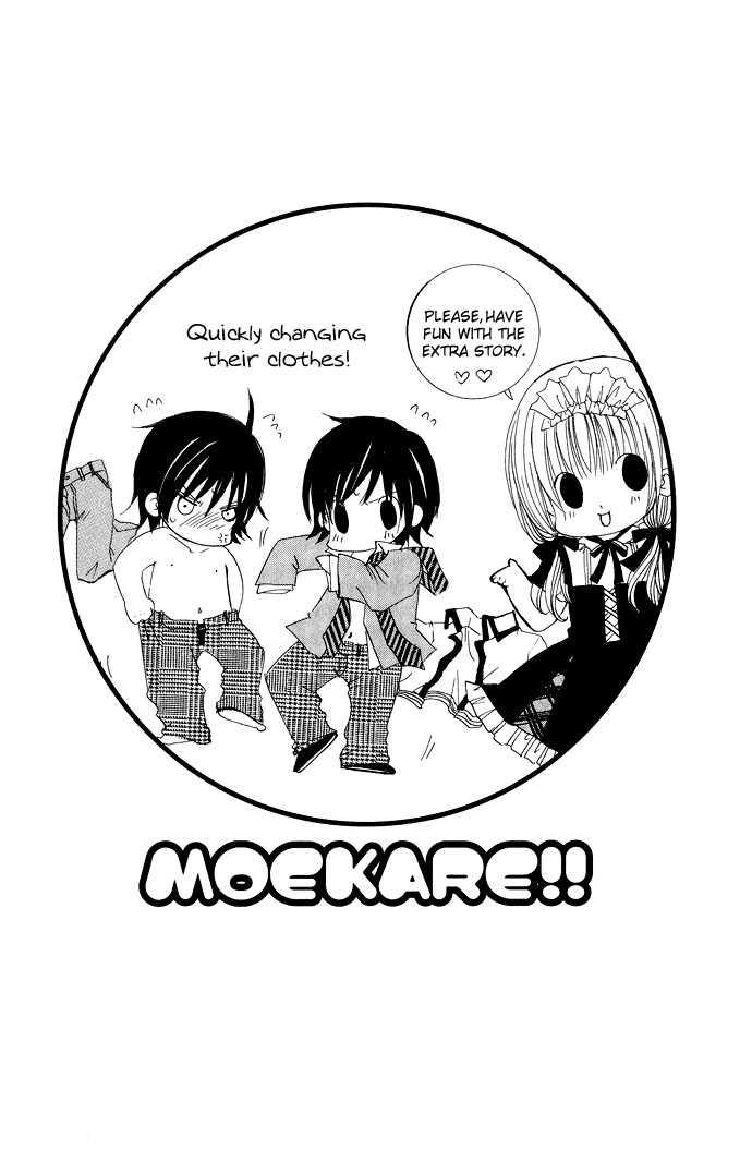 Moe Kare!! 10.5 Page 2