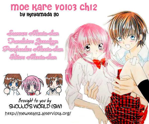 Moe Kare!! 12 Page 1