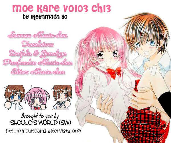 Moe Kare!! 13 Page 1