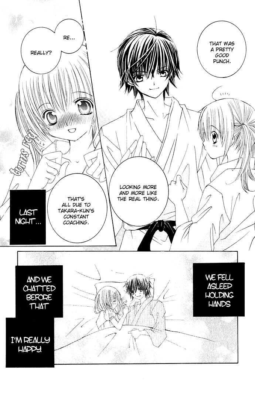 Moe Kare!! 17 Page 3
