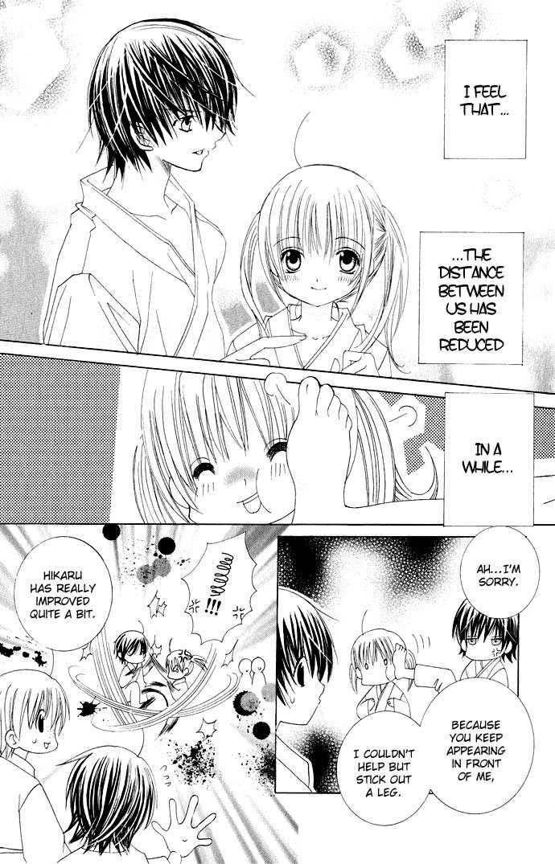 Moe Kare!! 17 Page 4