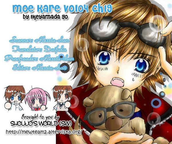 Moe Kare!! 19 Page 1