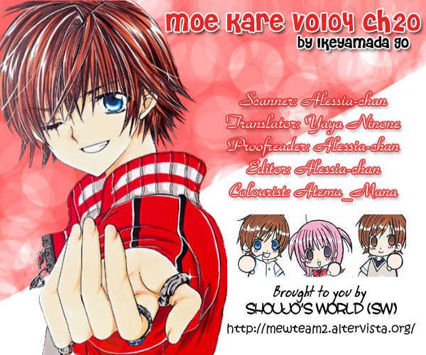 Moe Kare!! 20 Page 1