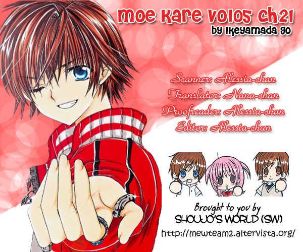 Moe Kare!! 21 Page 1