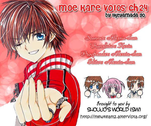 Moe Kare!! 24 Page 1