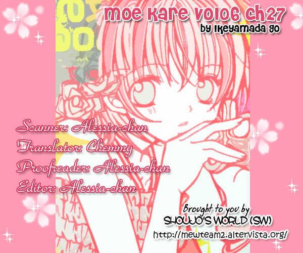 Moe Kare!! 27 Page 1