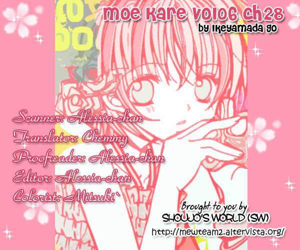 Moe Kare!! 28 Page 1