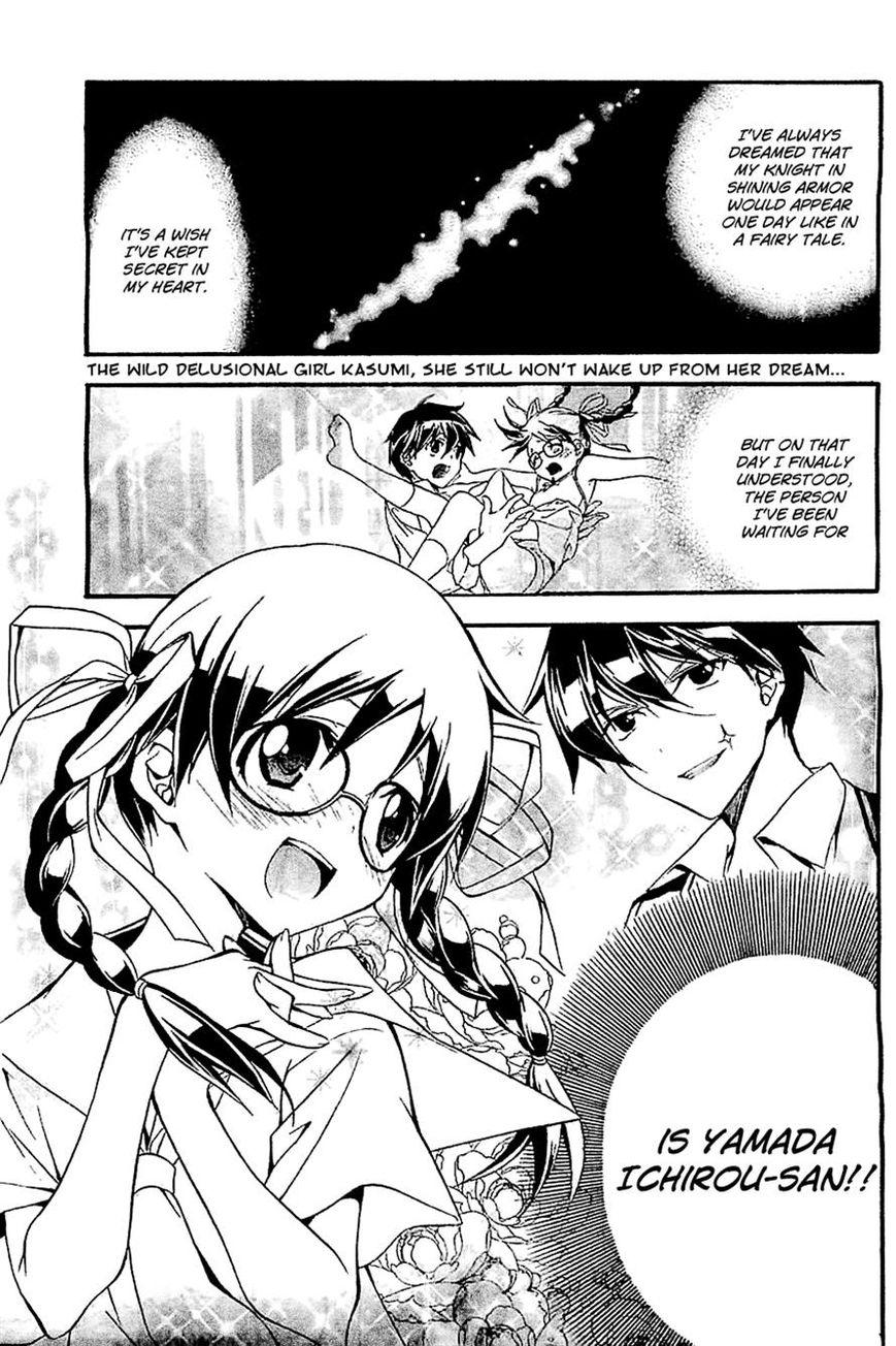 Tonari no Randoseru W 16 Page 2