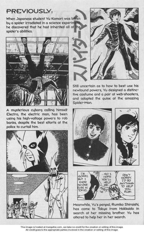 Spider-Man 2 Page 3